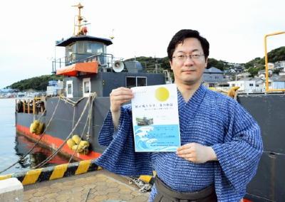 「能が織りなす海の物語」完売御礼!
